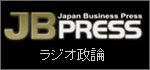 Japan Business Press